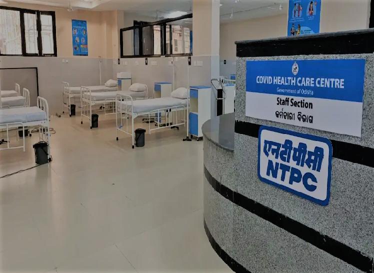 NTPC Recruitment 2021: एनटीपीसी ने 47 पदों के लिए निकाली वैकेंसी