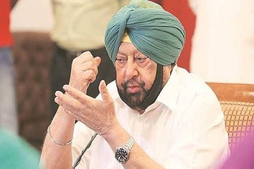 मैं कांग्रेस छोड़ रहा हूं, बीजेपी में शामिल नहीं होने जा रहा- कैप्टन अमरिंदर सिंह