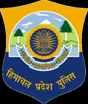 हिमाचल पुलिस में भर्ती होंगे 1334 कांस्टेबल, 1 से 31 अक्टूबर तक आवेदन
