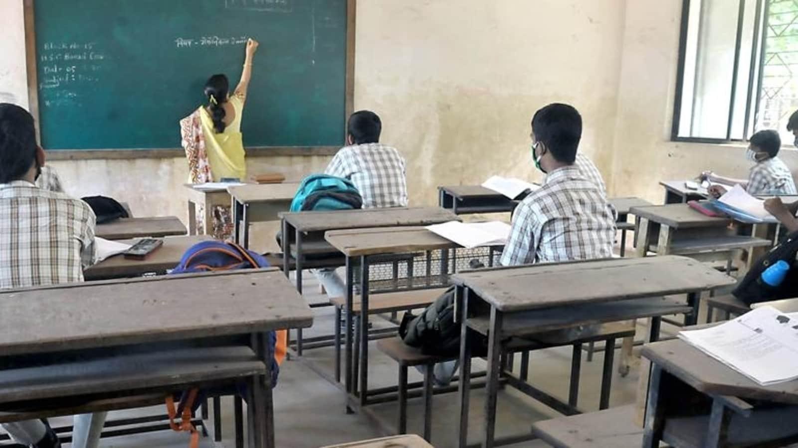 मध्य प्रदेश में 20 सितंबर से क्लास 1-5वीं तक के स्कूल खुलेंगे, आदेश जारी