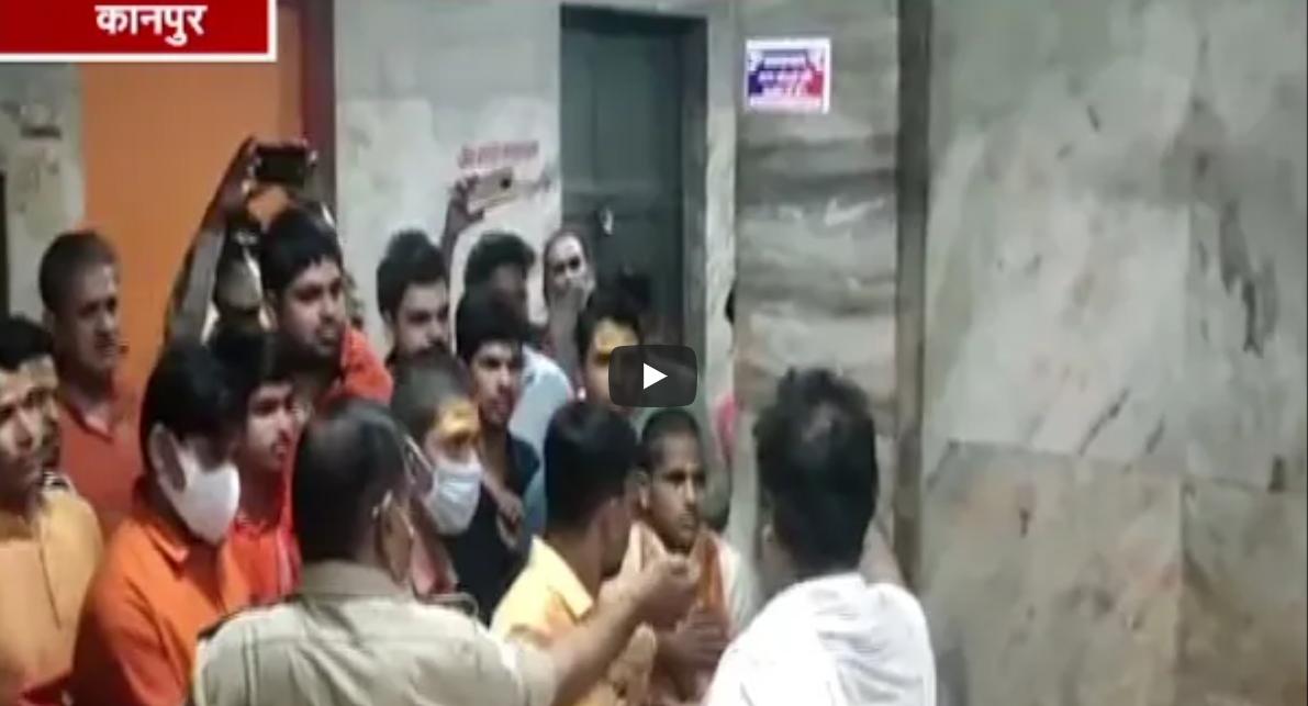 कानपुर के पनकी मंदिर में दो महंतों के शिष्यों में हुई मार पीट, श्रद्धालुओं ने बनाई विडियो