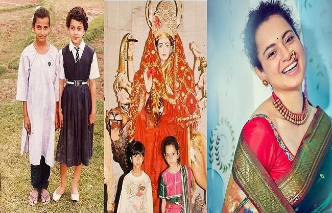 कंगना रानौत को आई बचपन की याद, सोशल मीडिया पर शेयर की तस्वीरें