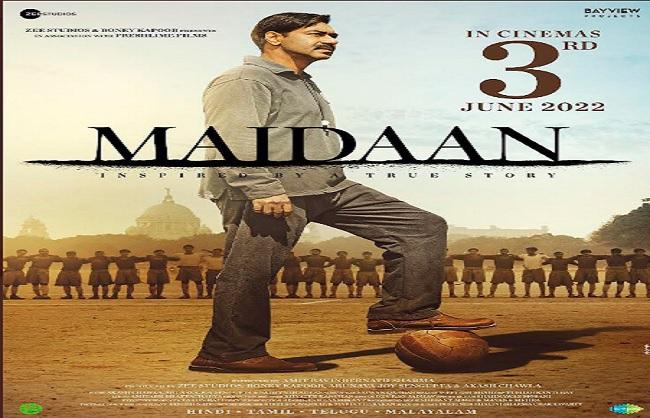 फिर बदली अजय देवगन की फिल्म 'मैदान' की रिलीज डेट, इस तारीख को होगी रिलीज़