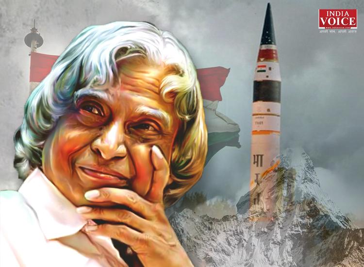 रामेश्वरम के धनुषकोडी गांव में आज के दिन जन्मे थे अपने मिसाइल मैन