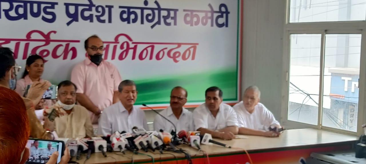 उत्तराखंड : कांग्रेस पार्टी में पुनः आगमन से पहले देनी होगी अग्नि परीक्षा