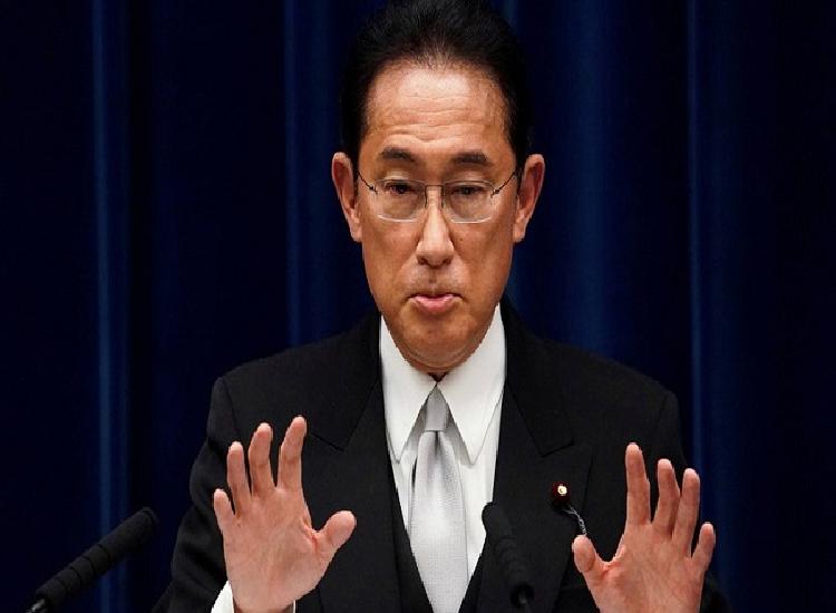 जापान के नए प्रधानमंत्री ने निचले सदन को किया भंग, चुनाव का रास्ता साफ