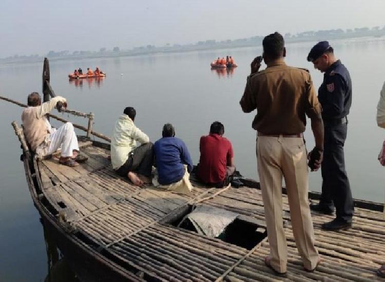 रायबरेली: यात्रियों से भरी नाव गंगा में पलटी, सभी को बचाया